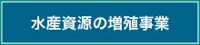 Link_baner02suisansigen